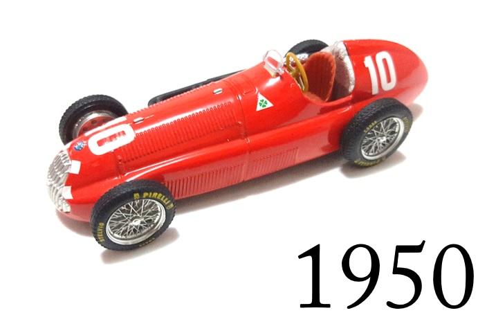 c1950