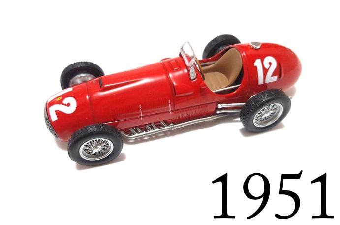 f1951