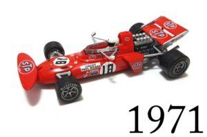 roig1971